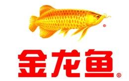 泛彩溢防伪典型客户金龙鱼