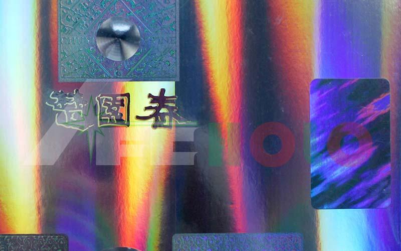 镭射纸元素-(AFC002)