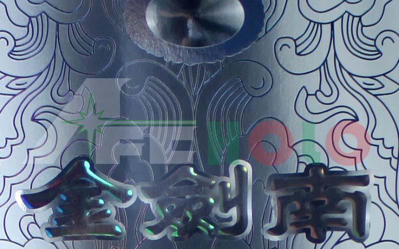 镭射纸元素-(AFC004)
