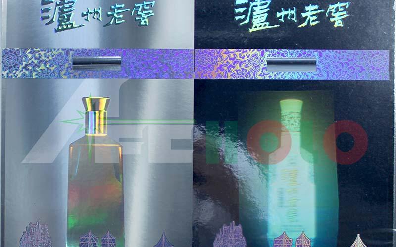 镭射纸元素-(AFC012)
