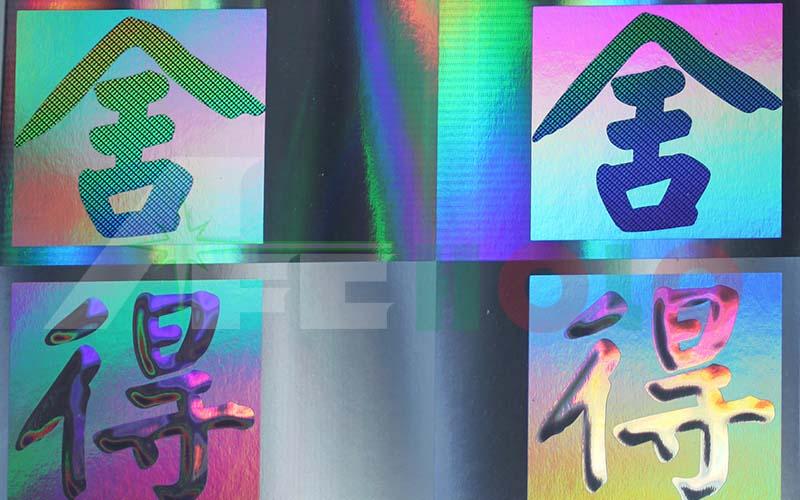 镭射纸元素-(AFC025)