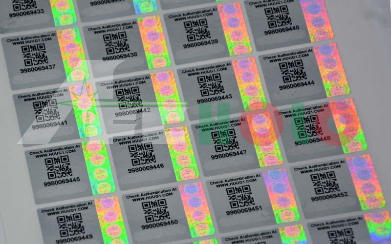 激光二维码防伪标识