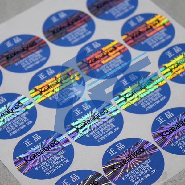 激光丝印防伪标签