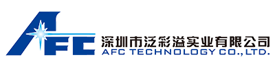深圳市泛彩溢实业有限公司